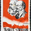 USSR - CIRCA 1965: A stamp printed in USSR shows portrait of Karl Marx and Vladimir Lenin, circa 1965 — Stock Photo