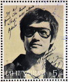 REPUBLIC OF SAKHA (YAKUTIA) - CIRCA 2000: A stamp printed in Yakutia shows Bruce Lee, circa 2000 — Stok fotoğraf