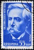 ROMANIA - CIRCA 1962: a stamp printed in Romania shows Grigore Cobilcescu, Geologist and paleontologist, Scientist, circa 1962 — Стоковое фото