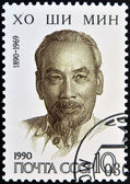 USSR - CIRCA 1990: stamp printed in USSR shows portrait of Ho Chi Minh - President of Republic of Vietnam, circa 1990 — Stock Photo