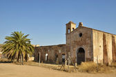 Cortijo del Fraile, farmhouse where occurred the fact That inspired the book Blood Weddings of Federico Garcia Lorca and the scene of films of the Old West — Stock Photo