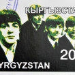 KIRZIGUISTAN - CIRCA 2001:  stamp printed in Kirziguistan shows the Beatles, circa 2001  — Stock Photo