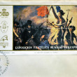 ARGENTINA - CIRCA 1989: A stamp printed in Argentina shows the Liberty Leading the People, painting by Eugene Delacroix, circa 1989 — Stock Photo #30642075