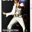 TAJIKISTAN - CIRCA 2001: stamp printed in Tajikistan shows Elvis Presley, circa 2001 — Stock Photo