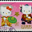 Stock Photo: JAPAN - CIRC2000: stamp printed in Japshows Hello Kitty and Dear Daniel, circ2000