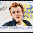 EQUATORIAL GUINEA - CIRCA 1996: A Stamp printed in Guinea dedicated to cinema shows James Dean, circa 1996 — Stock Photo