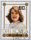 NORTH KOREA - CIRCA 1982: A stamp printed in DPR Korea shows Princess Diana of Wales, circa 1982 — Foto de Stock