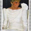 TURKMENISTAN - CIRCA 1997: stamp printed in Turkmenistan shows Diana Princess of Wales, Lady Di, circa 1997  — Stock Photo