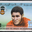 ISLAMIC REPUBLIC OF MAURITANIA - CIRCA 1977: A stamp printed in Mauritania devoted World Cup Soccer Championships, Argentina '78, shows Eusebio, circa 1977  — Stock Photo
