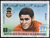 Islamska republika mauretańska - około 1977: znaczek wydrukowany w mauretanii poświęcony świat piłka nożna mś, argentyna ' 78, pokazuje eusebio, około 1977 — Zdjęcie stockowe