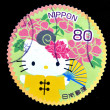 JAPAN - CIRCA 2000: A stamp printed in japan shows hello kitty, circa 2000  — Stock Photo