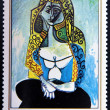 GUINEA - CIRCA 1981: A stamp printed in Republic of Guinea Bissau shows Jacqueline in turkish costume by Pablo Picasso, circa 1981 — Stock Photo