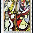 GUINEA - CIRCA 1981: A stamp printed in Republic of Guinea Bissau shows Girl Before A Mirror by Pablo Picasso, circa 1981 — Stock Photo