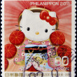 JAPAN - CIRCA 2011: A stamp printed in Japan shows Hello Kitty, circa 2011 — Stock Photo