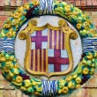 Famous ceramic decoration in Plaza de Espana, Sevilla, Spain. Coat of Barcelona. — Stock Photo #32842331