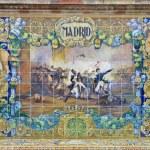 Famous ceramic decoration in Plaza de Espana, Sevilla, Spain. Madrid theme. — Stock Photo