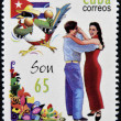CUBA - CIRCA 2005: A stamp printed in Cuba shows samba dance, Cuba Brazil joint issue, circa 2005 — Stock Photo