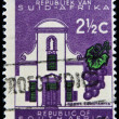 SOUTH AFRICA - CIRCA 1960: A stamp printed in RSA shows Groot Constantia, circa 1960 — Stock Photo
