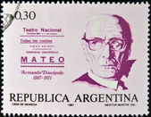 ARGENTINA - CIRCA 1987: A stamp printed in argentina shows Armando Discepolo, circa 1987 — Stock Photo