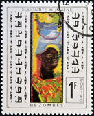CHAD - CIRCA 1969: A stamp printed in Republic of Chad shows draw by Bezombes - Portrai of black woman, circa 1969 — Stock Photo