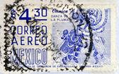 MEXICO - CIRCA 1950: a stamp printed in Mexico shows feather dance, Oaxaca, circa 1950 — Stock Photo