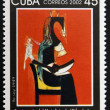 CUBA - CIRCA 2002: A stamp printed in cuba shows I am by Wifredo Lam, circa 2002 — Stock Photo