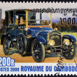 CAMBODIA - CIRCA 2000: A stamp printed in Cambodia shows vintage car, Rover 12 C, 1912, circa 2000 — Stock Photo