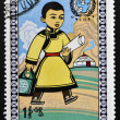 MONGOLIA - CIRCA 1977: A stamp printed in Mongolia shows Walking boy, circa 1977  — Stock Photo