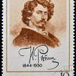 USSR - CIRCA 1969: A stamp printed in the USSR shows a painting Self-portrait of Ilya Repin, circa 1969  — Stock Photo