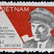 VIETNAM - CIRCA 1987: A stamp printed in Vietnam shows  portrait of Ernst Thalmann , circa 1987 — Stock Photo