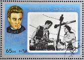 FUJEIRA - CIRCA 1972 : stamp printed in Fujeira shows actor James Dean, circa 1972 — Foto Stock