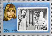 FUJEIRA - CIRCA 1972 : stamp printed in Fujeira shows french actress Francoise Dorleac, circa 1972 — Stock Photo