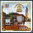 CUBA - CIRCA 2003: A stamp printed in Cuba dedicated to the Cuban cigar industry shows Trinidad, circa 2003 — Stock Photo