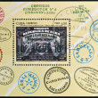 CUBA - CIRCA 1987: A stamp printed in Cuba dedicated to centennial of the railroad in Cuba, circa 1987 — Foto de Stock