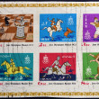 IRAN - CIRCA 1972: Stamps printed in Iran dedicated to 1972 Munich Olympics, circa 1972 — Foto de Stock