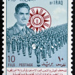 IRAQ - CIRCA 1949: A stamp printed in Iraq shows image of a marching band, circa 1949  — Stock Photo