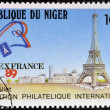 NIGER - CIRCA 1989: A stamp printed in Niger dedicated to International Philatelic Exhibition in Paris, circa 1989 — Stock Photo