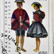 PERU - CIRCA 1972: A Stamp printed in Peru dedicated to costumes and traditional dances of Peru, shows Ocongate cuzco, circa 1972 — Stock Photo