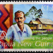 PAPUA NEW GUINEA - CIRCA 2006: A stamp pritned in Papua shows Canadian Dr. Jim Dean served as the first director of the SIL Papua New Guinea Branch, circa 2006 — Stock Photo #36356283