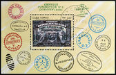 CUBA - CIRCA 1987: A stamp printed in Cuba dedicated to centennial of the railroad in Cuba, circa 1987 — Stok fotoğraf