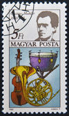 HUNGARY - CIRCA 1985: stamp printed in Hungary shows Gustav Mahler, pardessus de viole, kettle drum, double horn, circa 1985 — Stock Photo