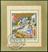 "HUNGARY - CIRCA 1971: A stamp printed in Hungary shows Bazarad's Victory over King Karoly I, series ""Miniatures from Chronicle of King Lajos I"", circa 1971 — Stock Photo"