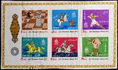 IRAN - CIRCA 1972: Stamps printed in Iran dedicated to 1972 Munich Olympics, circa 1972 — Zdjęcie stockowe