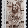 HUNGARY - CIRCA 1987: stamp printed in Hungary shows Hippocrates (father of medicine), circa 1987 — Stock Photo