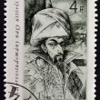 HUNGARY - CIRCA 1987: A stamp printed in Hungary shows portrait of Avicenna Ibn Sina (Kanun book of medical rules), circa 1987 — Stock Photo
