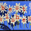 Stock Photo: UNITED KINGDOM - CIRC2002: stamp printed in Great Britain shows Flowers, best wishes, circ2002