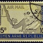 YEMEN ARAB REPUBLIC - CIRCA 1968 : a stamp printed inYemen shows Konrad Adenauer, German Politician, Chancellor of West Germany from 1949 until 1963, circa 1968 — Stock Photo
