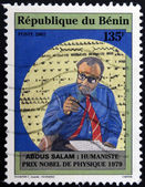 BENIN - CIRCA 2002: A stamp printed in Benin shows Abdus Salam, humanist nobel prize in physics 1979, circa 2002 — Foto de Stock