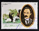 Cuba - circa 1995: un francobollo stampato a cuba dimostra jose marti, intorno al 1995 — Foto Stock