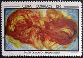 CUBA - CIRCA 1968: Stamp printed in Cuba commemorative to May Salon, 1967, shows Young Tigers by J. Messagier, circa 1968 — Stock Photo